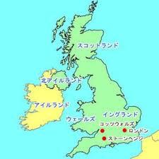 「イギリス アイルランドは」の画像検索結果